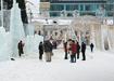 Обрушение стены в ледовом городке (2020) | Фото: Накануне.RU