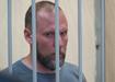 Артемий Кызласов, суд (2020) | Фото: Накануне.RU