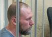 Артемий Кызласов, суд (2020)   Фото: Накануне.RU