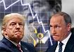 коллаж, нефть, кризис, путин, трамп (2020) | Фото: Накануне.RU