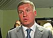 бобров алексей олегович генеральный директор мрск урала|Фото: Накануне.ru