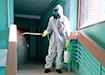 Дезинфекция подъездов (2020) | Фото: Пресс-служба Госжилинспекции Московской области