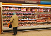 Магазин в Севастополе (2020)   Фото: Накануне.RU