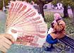 Коллаж, бабушка, деньги (2020) | Фото: Накануне.RU