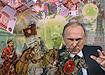Коллаж. печенеги, половцы, экономика, Путин, коронавирус (2020) | Фото: Накануне.RU