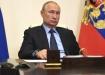 Владимир Путин (2020) | Фото: kremlin.ru