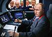 Коллаж, Владимир Путин, транзит власти (2020) | Фото: Накануне.RU