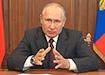 Владимир Путин (2020) | Фото: youtube.com/Рупор Москвы