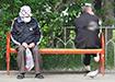 Дедушка в медицинской маске (2020)   Фото: Накануне.RU