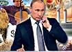 Коллаж, экономика, Путин, индустриализация, офшоры, Ролдугин, скрипка (2020) | Фото: Накануне.RU