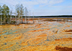 Левихинский рудник (2020) | Фото: nashural.ru