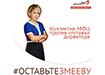 Наталья Змеева (2020) | Фото: instagram.com/mfc.svo/