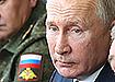 Путин и Шойгу на учениях Кавказ-2020. (2020) | Фото: kremlin.ru