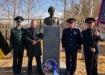 памятник Тимофею Сладкову (2020)   Фото: Первый отдел ОВКО