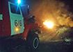 авария на газопроводе в Новолялинском городском округе (2020) | Фото: 66.mchs.gov.ru