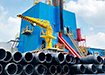 Трубная металлургическая компания (2020) | Фото: tmk-group.ru