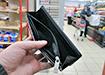 Пустой кошелек (2020) | Фото: Накануне.RU