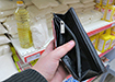 Пустой кошелек, продукты (2020) | Фото: Накануне.RU