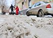 Снег (2021)   Фото: Накануне.RU