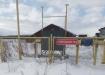подключение к газу, газораспределительная станция, газопровод, поселок (2021) | Фото: Накануне.RU