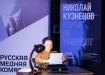 выставка, николай кузнецов, фонд святой екатерины (2021) | Фото: фонд святой Екатерины
