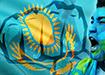 казахский национализм (2021) | Фото: Накануне.RU