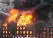 пожар в здании Невской Мануфактуры (2021) | Фото: t.me/bazabazon