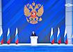 Послание президента РФ Владимира Путина Федеральному Собранию (2021) | Фото: youtube.com