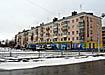 нижний тагил Фото: Накануне.ru