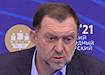 Олег Дерипаска на ПМЭФ 2021 (2021) | Фото: forumspb.com