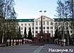 ханты-мансийск правительство автономного округа|Фото: Накануне.ru