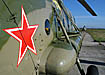 вертолет ми-8 армия Фото: Накануне.ru