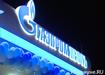 газпром нефть заправка азс открытие|Фото: Накануне.RU