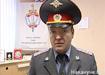 валерий горелых руководитель пресс-служба гувд свердловской области|Фото: Накануне.RU