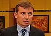 максимов михаил игоревич министр экономики и труда свердловской области Фото: Накануне.ru