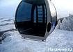 магнитогорск горнолыжный курорт абзаково подъемник кабинка Фото: Накануне.ru