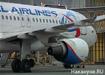 самолет уральские авиалинии|Фото: Накануне.RU