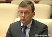 Константин Колтонюк кандидат на должность министра финансов Свердловской области Фото: Накануне.RU