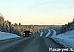 дорога зима трасса|Фото: Накануне.ru