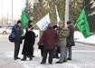 Митинг обманутые дольщики Новый град|Фото:Накануне.RU