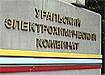 |Фото: Накануне.ru