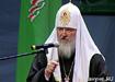 Патриарх Московский и всея Руси Кирилл|Фото: Накануне.RU