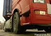 В Екатеринбурге прошли соревнования среди водителей грузовиков|Фото: Накануне.RU