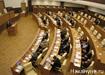 Законодательное собрание Свердловской области|Фото:Накануне.RU