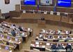 Законодательное собрание Свердловской области|Фото: Накануне.RU