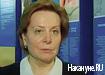 Наталья Комарова губернатор ХМАО-Югры|Фото: Накануне.RU
