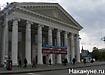 курган(2010)|Фото: Фото: Накануне.ru