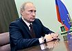 владимир путин|Фото: premier.gov.ru