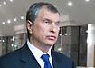 сечин игорь иванович заместитель председателя правительства рф|Фото: Накануне.ru