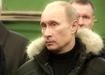 Владимир Путин премьер-министр РФ|Фото:nakanune.ru